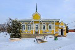 Een oud koopvaardijhuis van ` s in Uglich Rusland Stock Fotografie