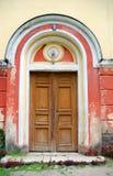 Een oude overspannen deur   Stock Foto