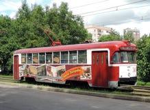 Een oude tram in Khabarovsk Stock Afbeeldingen
