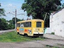 Een oude tram in Khabarovsk Stock Foto's