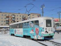 Een oude tram in Khabarovsk Stock Fotografie