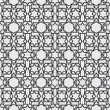 Een Reeks geometrisch van zwart-witte naadloos De vector nieuwe stijl van het formaat naadloze patroon royalty-vrije illustratie