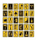 Een reeks hulpmiddelensilhouetten Stock Afbeelding