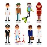Een reeks mensen van verschillende beroepen stock illustratie