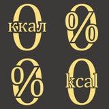 Een reeks van vier pictogrammen op het de onderwerpvermageringsdieet en diëten Royalty-vrije Stock Afbeeldingen