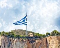 Een reuzevlag van Griekenland Royalty-vrije Stock Afbeeldingen