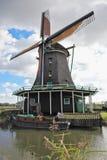Een schilderachtige windmolen Stock Fotografie