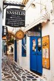 30 06 2016 - Een smal straathoogtepunt van opslag en tradtitionalrestaurants in de oude stad van Naxos Royalty-vrije Stock Fotografie