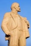 Een Standbeeld van Lenin Royalty-vrije Stock Fotografie