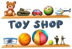 Een stuk speelgoed winkel Stock Afbeeldingen