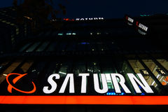 Een supermarkt van elektronika Saturn Stock Foto