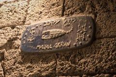 Een teken met de naam van de straat in Hebreeër - Steeg van het teken van de dierenriem Schorpioen binnen op oude stad Yafo in Te Stock Afbeeldingen
