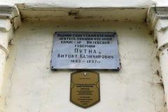 Een teken op het oude gebouw in Vitebsk royalty-vrije stock foto's