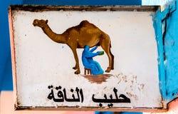 Een teken van de kameelmelk van een medinamarkt in Marokko Stock Afbeeldingen