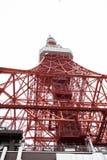 Een telecommunicatietoren in Japan Stock Foto