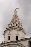 Een toren van het Kremlin Royalty-vrije Stock Foto