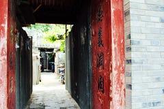 Een traditioneel oud huis (in Peking) royalty-vrije stock afbeelding