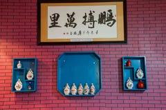 Een van het het aardewerkaardewerk van Rongchang Chongqing Rongchang het museumtentoonstelling Stock Foto's