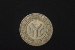 Een verouderd teken van de Stad van New York Stock Afbeeldingen