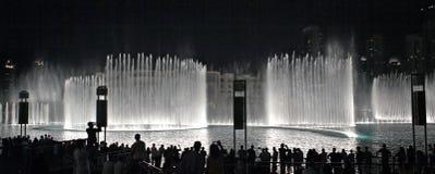 Een verslag-plaatsend fonteinsysteem Stock Foto's