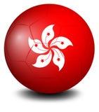 Een voetbalbal met de vlag van Hongkong vector illustratie