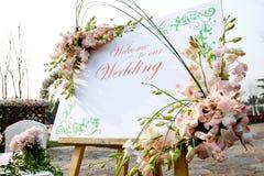 De ontvangst van het huwelijk Royalty-vrije Stock Foto's