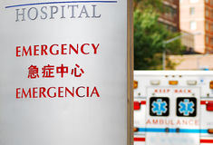 Een ziekenwagen naast de Zaal van de Noodsituatie Royalty-vrije Stock Afbeelding