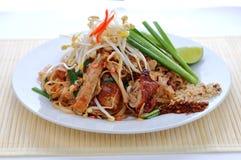 Eendstootkussen Thai Stock Afbeelding