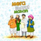 Eenheid in diversiteit van India vector illustratie
