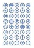 Eenvoudig pictogram Royalty-vrije Stock Afbeeldingen