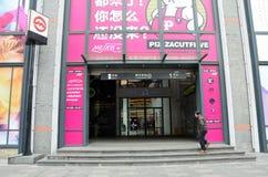 Eenzame forens bij ingang aan Xintiandi-metropost Shanghai China Stock Foto