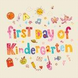 Eerste dag van kleuterschoolbanner vector illustratie