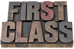 Eerste klasse in houten type Stock Afbeeldingen