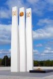 Eeuwig vlam en gedenkteken in komsomolsk-op-Amur Stock Afbeeldingen