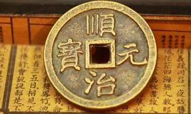 Efectivo de cobre Imágenes de archivo libres de regalías