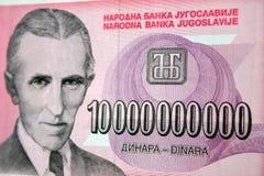 Efectivo de la inflación Foto de archivo libre de regalías