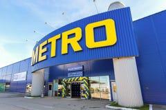 Efectivo y Carry Samara Store del METRO foto de archivo