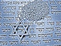 Efecto religioso judío de los símbolos   Imagen de archivo
