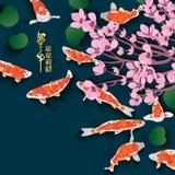 Efeito do cartão da cereja de Koi ilustração royalty free