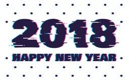 Efeito do pulso aleatório do texto do ano novo 2017 Foto de Stock Royalty Free