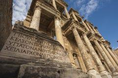 EFES/TURKEY die Fassade der Bibliothek in Eph Lizenzfreie Stockfotografie