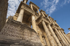 EFES/TURKEY - The facade of the Library in Eph Stock Photos