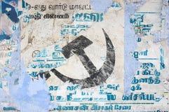 effacement de communisme Photographie stock