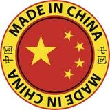 Effectué dans l'étiquette circulaire d'estampille de la Chine Photos libres de droits