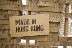 Effectué dans le concept de Hong Kong Image stock