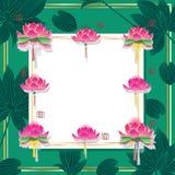 Effekt för ram för Lotus lyktafyrkant royaltyfri illustrationer