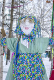 The Effigy Of Maslenitsa. Bright doll in Russian national clothes stock photos