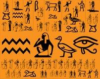 Egípcio ilustração royalty free