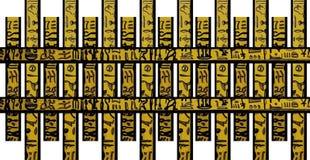 Egípcio Pattern-1 para a tela, o tapete e o mais Fotografia de Stock Royalty Free