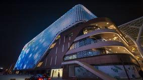 Egeïsch het Winkelen van China Shanghai Park royalty-vrije stock afbeeldingen